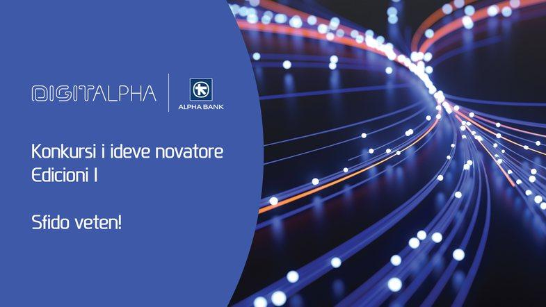 DigitAlpha – Edicioni i parë i konkursit të ideve novatore